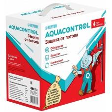 Neptun Aquacontrol Система защиты от протечек воды